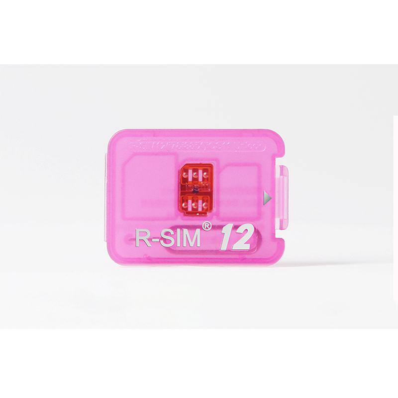 sioboasan • Blog Archive • Input activation code r sim 9