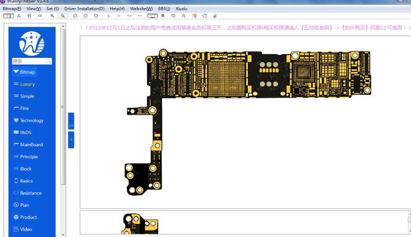 Wu Xin Ji Dongle Board Schematic Diagram Repairing For Iphone Ipad Samsung Phone Software