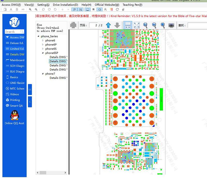 on Mini Ipad 2 Schematic Diagram